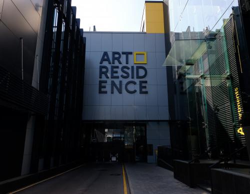 ЖК Art Residence